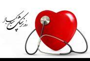 پیام تبریک شهردار باشت به مناسبت روز پزشک
