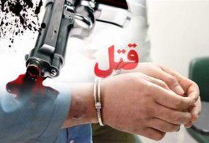 دستگیری قاتل متواری دهدشتی در اهواز+جزئیات