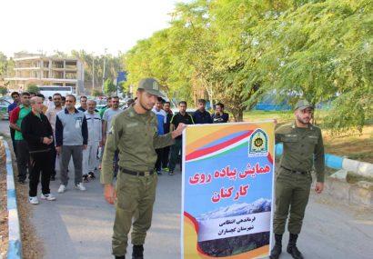 پیادهروی صبحگاهی پرسنل انتظامی گچساران برگزار شد+تصاویر