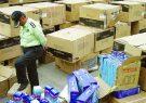 کشف ۱۵ هزار قلم مواد و تجهیزات پزشکی قاچاق در گچساران