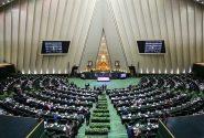 تکلیف کمیسیونهای مجلس مشخص شد/نمایندگان کهگیلویه و بویراحمد در کدام کمیسیونها هستند؟