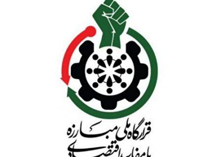 بیانیه قرارگاه ملی مبارزه با مفاسد اقتصادی به نمایندگان در خصوص اعتبارنامه تاجگردون