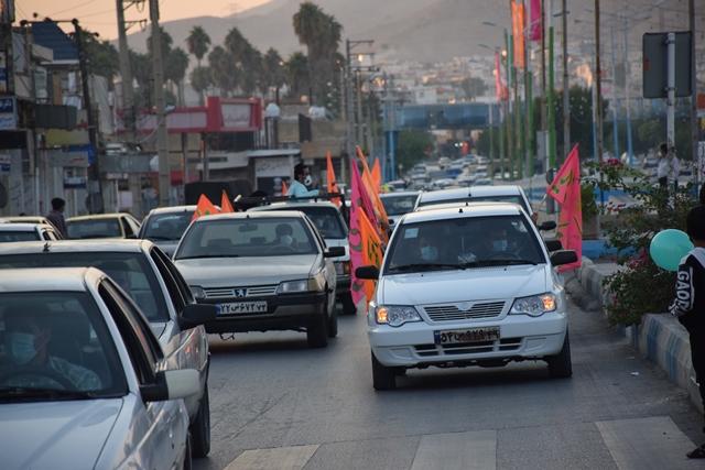 برگزاری جشن و رژه خودرویی امامت و ولایت/گچساران مهدوی شد+تصاویر