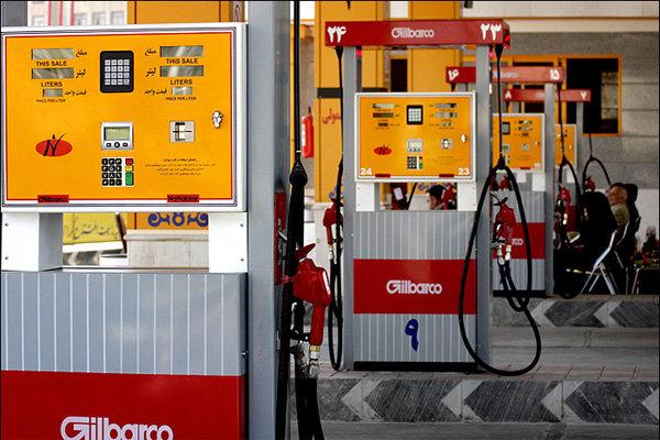 پمپ بنزینها از اول آذرماه تعطیل هستند؟