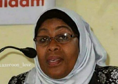 یک کازرونی رئیس جمهور تانزانیا شد!