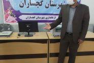 ستاد انتخابات گچساران راهاندازی شد+تصاویر