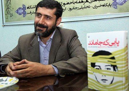 سید ناصر حسینی برای انتخابات میاندوره تهران ثبتنام کرد+فیلم
