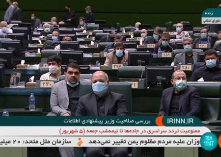 شیطنتهای رسانهای هدفدار علیه نماینده مردم گچساران و باشت/وقتی حضور سیدناصر حسینیپور در جلسه امروز بررسی صلاحیت وزرا انکار میشود  +تصویر