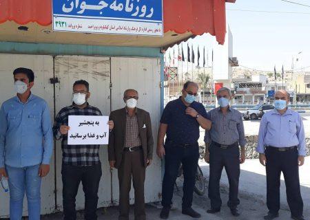 از ارتباط احمد مسعود با افسر صهیونیستی تا تجمع اصلاحطلبان گچساران در حمایت از او+تصاویر
