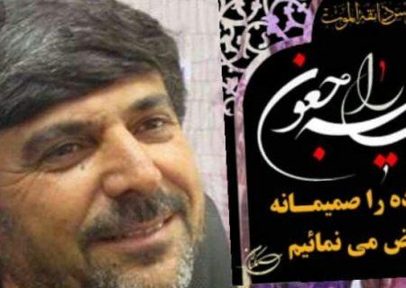 جانشین سابق فرمانده سپاه ناحیه گچساران درگذشت